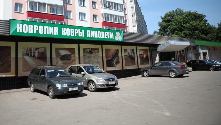 Фотографии нашего магазина